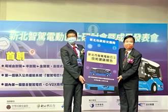 中华电信智驾电动巴士 首创公共运输接驳服务