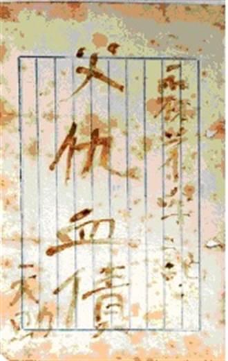 【史話】專欄:曾建元》向潮汕移動放棄梅州─胡璉兵團的斷後戰役(三)