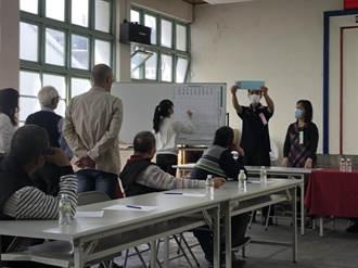 潭子區農會聘任總幹事出包 掌權派1理事投票蓋錯章