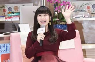 福原愛留在日本避風頭?日媒爆她臨時改機票不回台灣