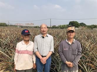 韓國瑜訪問資深鳳梨伯影片出爐 力挺農民不該成為鬥爭下的犧牲品