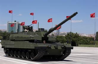 被歐盟抵制 土耳其戰車改用韓國柴油引擎