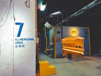 和成集團90歲 工廠改造迎轉型