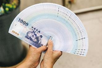協防匯率 外幣保單鬆綁