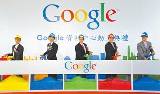 福馬圳供水Google 6月可望營運