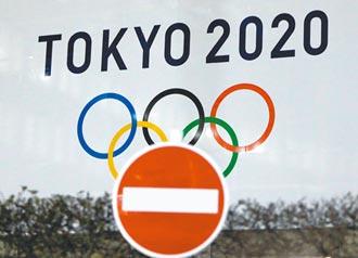 東京奧運會 不接納國外普通觀眾