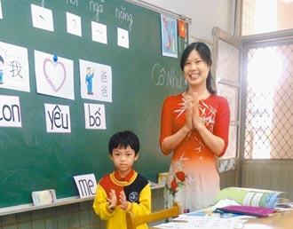 苦学中文 台湾媳妇写书鼓励追梦