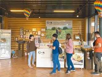 台東相信人性 鹿野坐擁3家誠實商店