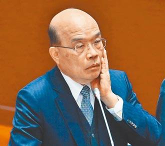 蘇貞昌最後的政治標記