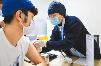大陸出國留學者 免費打新冠疫苗
