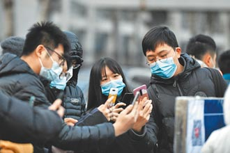 中國標準超前部署 搶占防疫話語權