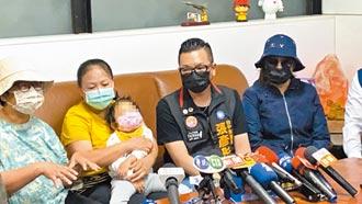 5歲童鉛中毒失禁 母轟呂世明卸責
