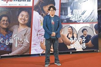 楊力州受祈家威啟發拍片改變社會
