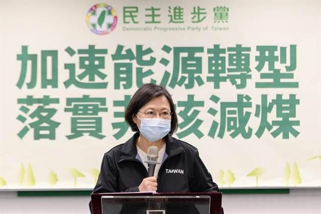 (總統蔡英文於民進黨中常會談到福島核災等議題。圖/民進黨提供)