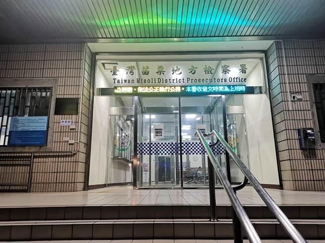 檢察總長江惠民10日上午前往苗栗地檢署視察農漁會選舉查辦情況。(謝明俊攝)