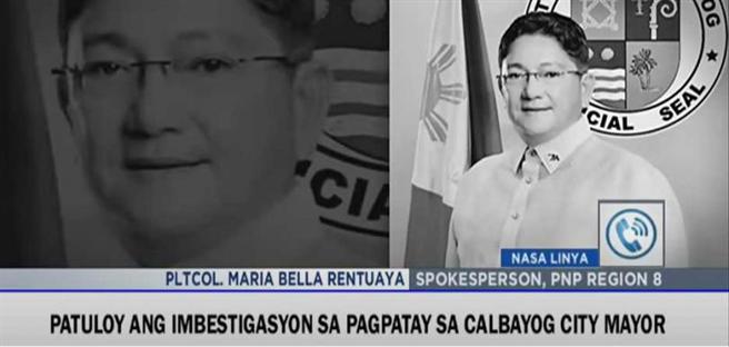 市长阿基诺。(图/翻摄自ABS-CBN News)