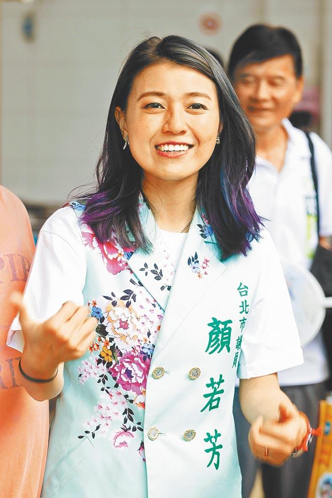 民進黨發言人顏若芳。(本報資料照片)