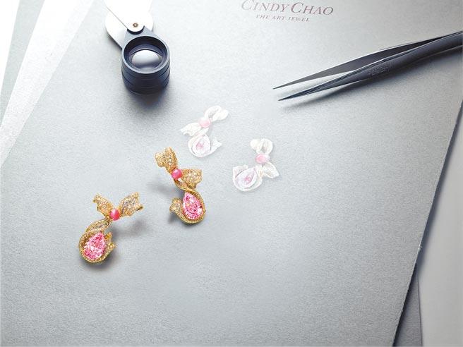 粉鑽緞帶耳環手稿圖。(CINDY CHAO提供)