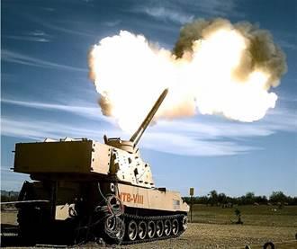 對中國大陸利器 美超長程戰略火砲計畫停擺