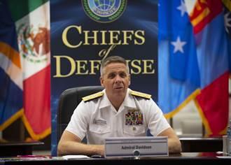 美印太司令戴維森警告國會:大陸很可能在6年內入侵台灣