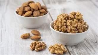 堅果飽含維生素E 降黃斑部退化風險 護眼又不發胖新吃法