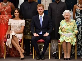 都閉嘴 女王下王室緊急禁令 要與梅根哈利和談