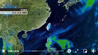 中南部求雨神快來 專家曝未來2周解渴機率