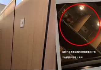 苗栗火車站女廁玻璃天井變鏡子 抬頭一看崩潰:全程直播了
