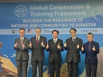 311地震十週年 台美合作提升人道援助與公眾抗災
