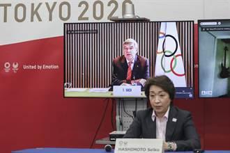 祝賀巴赫連任IOC主席 東奧籌委會承諾舉辦安全奧運