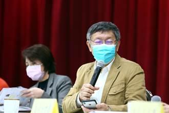 社子島環評會排擠居民發言? 柯文哲:不夠還能加開