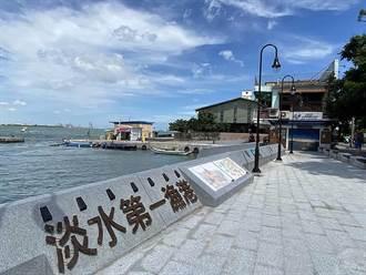 淡水白日與暮色 第一漁港周邊景色迷人