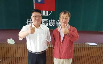 佳里農會新理事長 前祕書陳振華當選