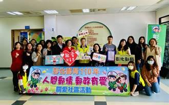 郵局商城二林火龍果熱賣 局長回饋捐助保育院還自掏腰包加碼