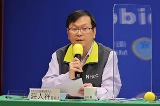 台灣輸出越南第5例 6接觸者採檢結果出爐