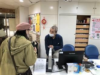 基隆文化局圖書館內部整修 16日起閉館4天