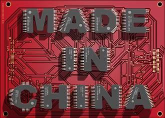 中美半導體協會成立工作組  溝通技術與貿易限制