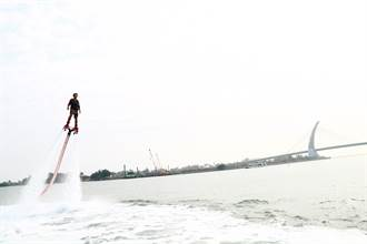 大鵬灣向海致敬 當「水上鋼鐵人」一飛衝天不是夢