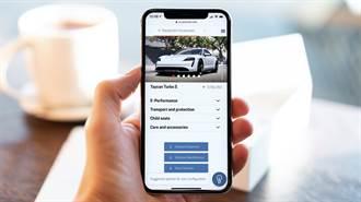 選擇困難?Porsche導入AI推薦 幫你打造最適合的夢想跑車