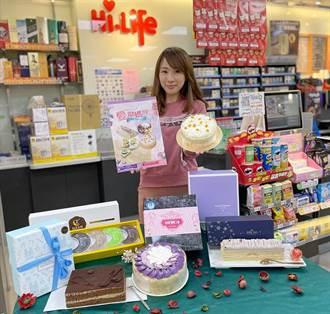 莱尔富母亲节预购开跑 11款超商独家甜点吸睛