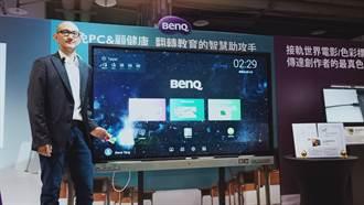 《電腦設備》楊士良:今年BenQ營收看增2位數 集團助攻提高附加價值