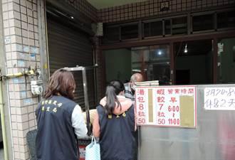 稽查肉品產地標示 竹縣93家均合法