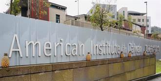 美國會重啟《台灣研究獎學金法》 將派遣聯邦雇員在台工作學習