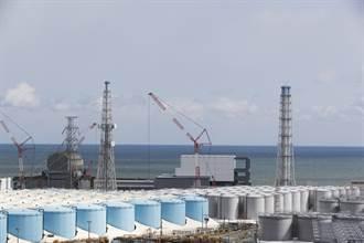 福島核電廠再傳問題 調查報告:有爆炸風險