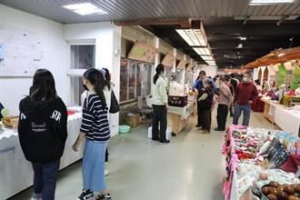 活化苗栗特色館 3/13「生活陶市集」登場