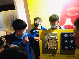 板中故宮合作開課 為視障者設計觀展輔具