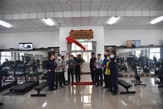 佳里分局獲贈百萬健身器材 體適能運動室今啟用
