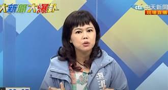 王定宇財產申報誤觸說 游淑慧:看到鬼