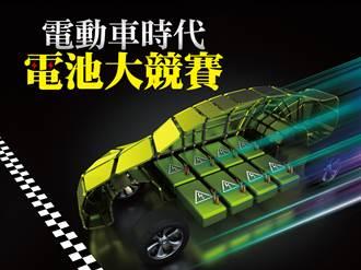 被車用晶片荒嚇到 電動車大競賽從電池開跑