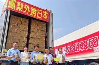 屏東鳳梨今年出口近4000噸 首外銷韓國